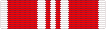 Alabama Commendation Medal