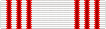 Illinois Military Attendance Ribbon