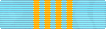 Michigan State War on Terrorism Ribbon