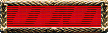 Army Meritorious Unit Commendation