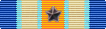 Inherent Resolve Campaign Medal